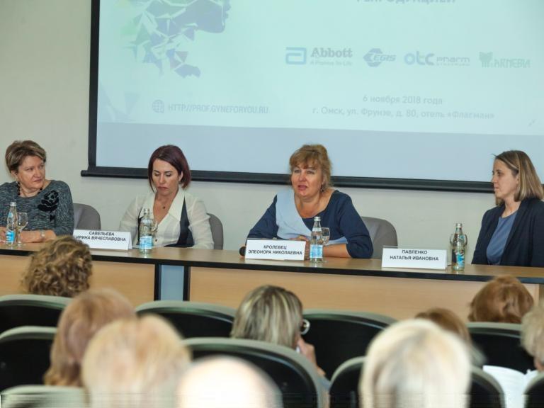 В Омске прошла Научно-практическая конференция «Гинекологические заболевания молодежи как источник проблем с репродукцией»