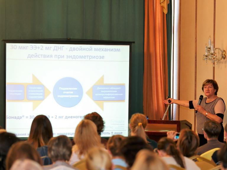 В Москве прошла Научно-практическая конференция «Гинекологические заболевания молодежи как источник проблем с репродукцией»