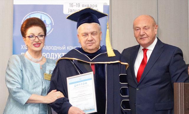 Звание почётного профессора национального медицинского исследовательского центра акушерства гинекологии и перинатологии
