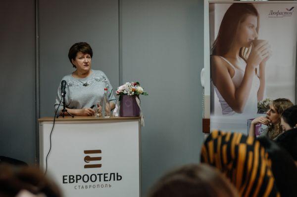 Первая в 2020 году региональная научно-практическая конференция на тему «Репродуктивное здоровье молодежи»