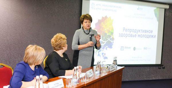 148 специалистов в области гинекологии встретились на конференции «РЕПРОДУКТИВНОЕ ЗДОРОВЬЕ МОЛОДЕЖИ» в Казани