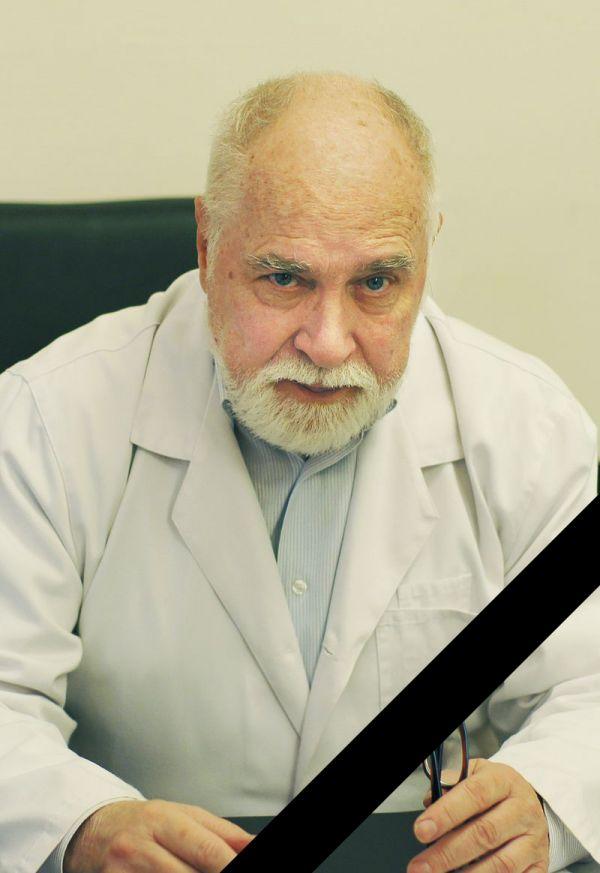 С прискорбием сообщаем, что 20 января 2019 года на 79-ом году ушел из жизни Юрий Александрович Гуркин