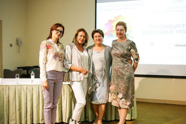 13 июня в городе Самара состоялась региональная научно–практическая конференция «Репродуктивное здоровье молодежи»