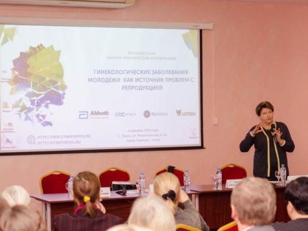В Перми прошла Научно-практическая конференция «Гинекологические заболевания молодежи как источник проблем с репродукцией»