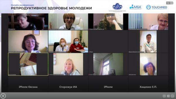 Итоги конференции «Репродуктивное здоровье молодежи» в Москве