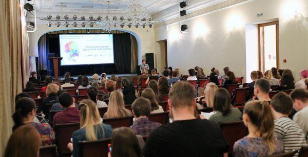 130 профессионалов в области гинекологии собрала конференция «Репродуктивное здоровье молодежи» в Томске